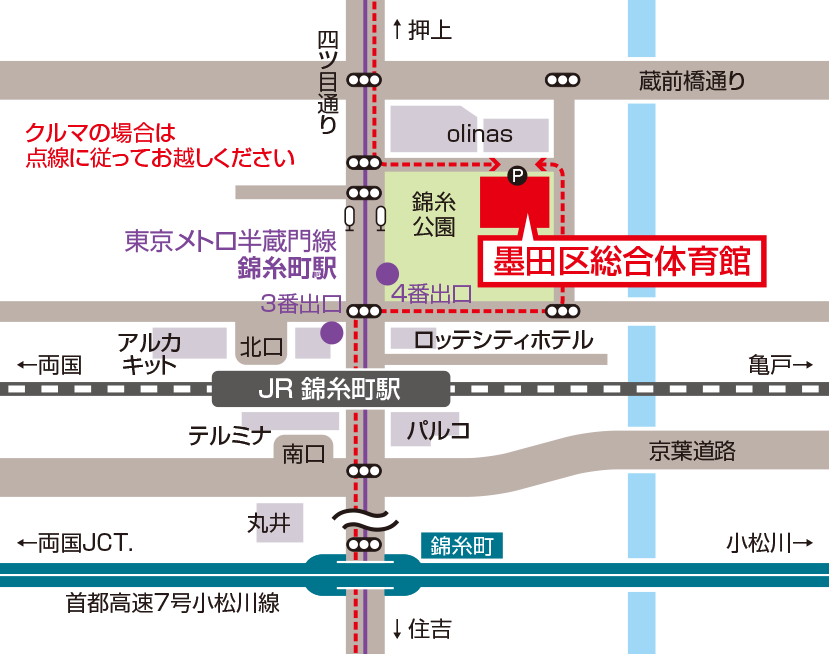 地図)JR錦糸町駅から墨田区総合体育館へ